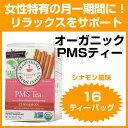 PMSティー ※シナモン 16ティーバッグ