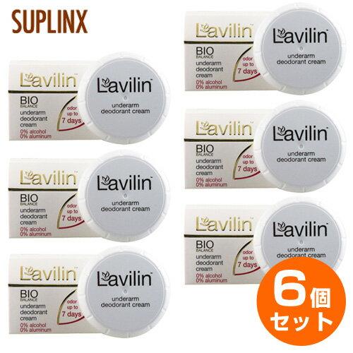 【6個セット】【送料無料】ラヴィリン(ラビリン)ワキ用クリーム lavilin 071-08012