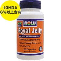 ローヤルゼリー/ロイヤルゼリー1500mg(10ヒドロキシデセン酸6%含有)60粒[サプリメント/健