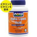 [ お得サイズ ] アルファリポ酸 100mg + ビタミンC&E 120粒[サプリメント/美容サプリ/サプリ/アルファリポ酸/αリポ酸/α-リポ酸/ビタミンC/お徳用/now/ナウ/栄養補助/栄養補助食品/アメリカ/サプリンクス]