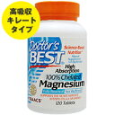 高吸収マグネシウム 100mg 120粒 [サプリメント/健...