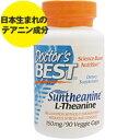 ベスト サンテアニン Lテアニン 150mg 90粒 [サプリメント/健康サプリ/サプリ/アミノ酸/栄養補助/栄養補助食品/アメリカ/カプセル/サプリンクス]