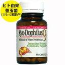 キョードフィルス9(ヒト由来乳酸菌/ガセリ菌配合) 90粒[...