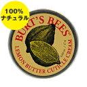 バーツビーズ レモン バター キューティクル クリーム[ボディケア/ハンドケア/ハンドクリーム/サプリンクス]
