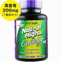 ナトロール カフェイン サプリメント アメリカ タブレット サプリンクス