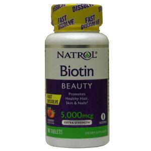ビオチン チュワブル ストロベリー サプリメント ビタミン