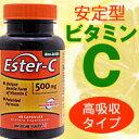 エスターC 500mg 60粒 (おなかにやさしい高吸収型ビタミンC) ¬