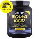 圧倒的なリピート率を誇るMRM社製BCAA + G!1万円以上で送料無料BCAA(分岐鎖アミノ酸)+Lグルタミン 1000g たっぷり1kg入り BCAA+G
