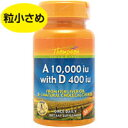 ビタミンA 10000IU(ビタミンD 400IU配合) 30粒 [サプリメント/健康サプリ/サプリ/ビタミン/ビタミンA/栄養補助/栄養補助食品/アメリカ/ソフトジェル/サプリンクス]