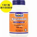 ナイアシンアミド(ビタミンB3)500mg 100粒[サプリメント/健康サプリ/サプリ/ビタミン/ナイアシン/now/ナウ/栄養補助/栄養補助食品/アメリカ/カプセル]