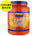 カーボゲイン(100%マルトデキストリン/ウェイトゲイナー) 908g[サプリメント/健康サプリ/サプリ/now/ナウ/栄養補助/栄養補助食品/アメリカ/パウダー/サプリンクス]