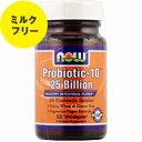 プロバイオティック10株 250億ミックス 50粒[サプリメント/健康サプリ/サプリ/乳酸菌/アシドフィルス菌/now/ナウ/栄養補助/栄養補助食品/アメリカ/...