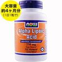 [ お得サイズ ] アルファリポ酸 250mg 120粒[サプリメント/美容サプリ/サプリ/アルファ