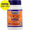 【スーパーSALE特価】UC-2 ジョイントヘルス(非変性2型コラーゲン) 60粒[サプリメント / 健康サプリ / サプリ / ミネラル / カルシウム / コラーゲン / no...
