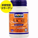 UC-2 ジョイントヘルス(非変性2型コラーゲン) 60粒[サプリメント/健康サプリ/サプリ/ミネラル/カルシウム/コラーゲン/now/ナウ/栄養補助/栄養補助...