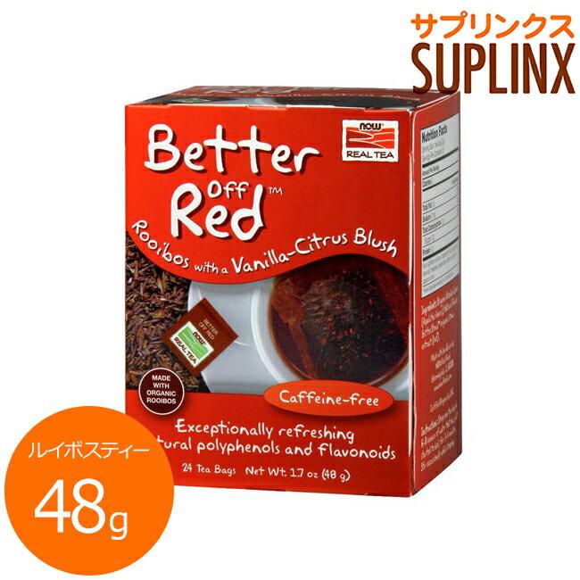 ベターオフレッドルイボスティー(カフェインフリー)48g[健康食品/健康茶/ルイボスティー/now/