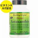 アスタキサンチン 4mg 60粒[サプリメント/健康サプリ/...