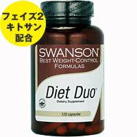ダイエット フェイズ サプリメント ファセオラミン キトサン アメリカ カプセル
