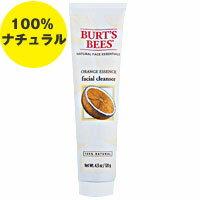 オレンジエッセンスフェイシャルクレンザー(敏感・乾燥・混合肌/洗顔)120g[スキンケア/洗顔/ジェ