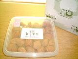 ★3,000ポッキリ!★和歌山の梅農家にし川のすっぱい梅干 (贈答用)1,2kg