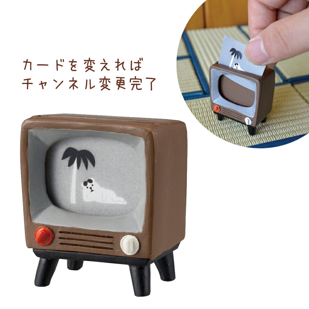 DECOLE デコレ 「ネココロ/necocoro」 テレビジョン