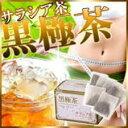 【訳あり】箱汚れ 黒極茶 サラシア 75g(2.5gx30包)