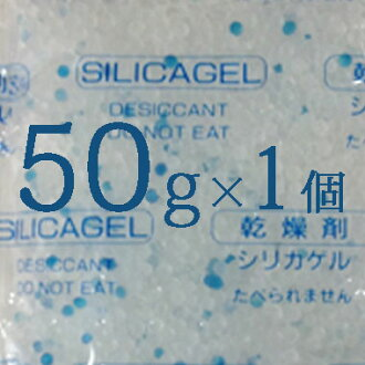 -Silica gel-extra large type 50 g