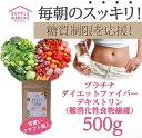難消化性デキストリン500g 最安値に挑戦中!新発売【国産 ...