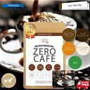 バターコーヒー インスタント 5種の新フレーバー90g(約30杯) デカフェ アイスコーヒー ダイエ