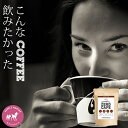 ダイエットコーヒー デカフェ バターコーヒー 90g(約30杯) ゼロカフェ カフェインレス MCT