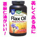 3 omega fatty acid combination ★ omega flux oil [linseed oil]-rich on trouble skin [RCP1209mara]