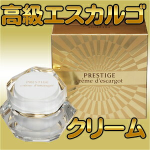 Instant delivery Korea top brand イッツスキン prestige cream escargot