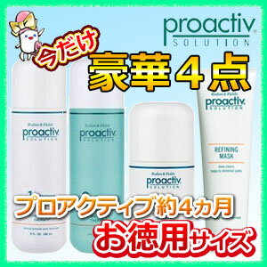 ★It is end ★ improved version ★ New huge large-capacity proactive on without inexpensiveness 10,980 yen ★ of the surprise! For trouble care of the skin! proactive
