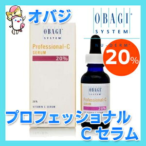 ![to skin beautiful white that the highly-concentrated vitamins high combination 】★ elasticity is enriched ★ Obagi new Dames professional C Ceram]