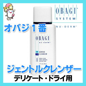 [the highest quality] is ★ Obagi Gen torr cleanser to the skin like the cleanser (face-wash) sensitive skin, ★ baby for dry skin