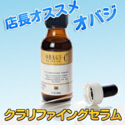 [in the liquid cosmetics ★ elasticity which is juvenile 】★ sensitive skin to moisture skin 【 オバジクラリファイングセラム 】]