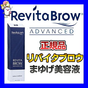 To try Rakuten lows. latest products revitalift blow appeared ★ grow! Grow up! Eyebrows beauty liquid ★ リバイタブロウアドバンスド