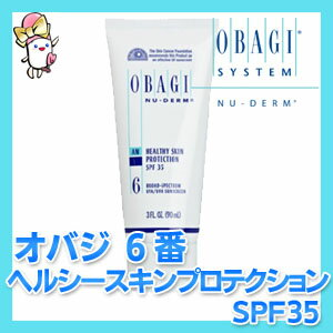 ※Obagi new Dames Hel sheath Kyn protection SPF35