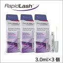 【送料無料3本セット】ラピッドラッシュ RapidLash(海外版/3.0ml)×3本 まつげ美容液【smtb-KD】