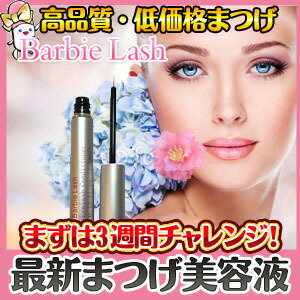 �ޤĤ����Ʊ�,�С��ӡ���å���,Barbie��Lash