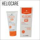 ヘリオケアウルトラ サンスクリーン SPF90 普通便発送【...