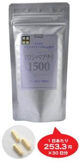 IVA peptide 1500