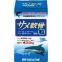 マルマン株式会社マルマン サメ軟骨粒 180粒<毎日の健康維持に>