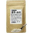 エヴァウェイ株式会社 熊本県産 菊芋の粉末 80g入×5袋セット
