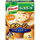 味の素株式会社 クノールカップスープ ポタージュ 3袋入×10箱セット