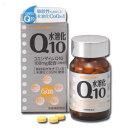 マルマン 水溶化Q10 60粒(30〜60日分)