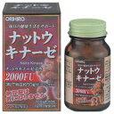 オリヒロ ナットウキナーゼ 60粒(20日分)