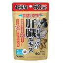 オリヒロ しじみ牡蠣ウコンの入った肝臓エキス 120粒(60日分)