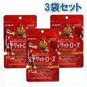 ファイン エチケットローズ 42粒(約14日分)×3袋