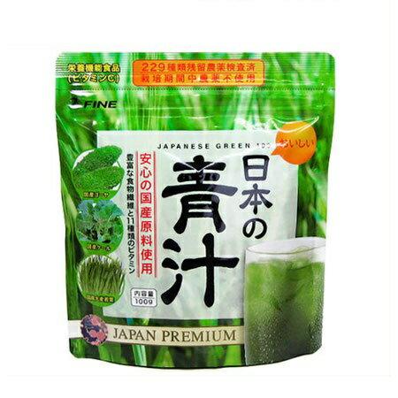 ファイン 日本の青汁 100g(約1ヶ月分)